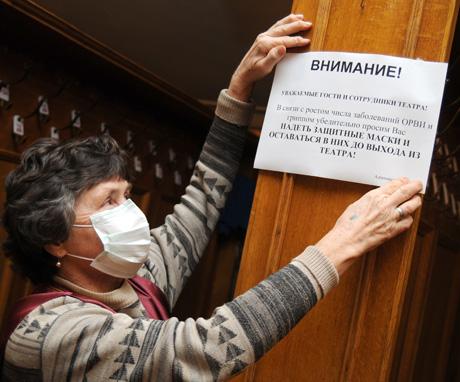 Элементарные правила спасают жизнь: как уберечься от простуд и сезонных эпидемий