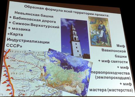 Ирина федосеева фото вадим ахметов