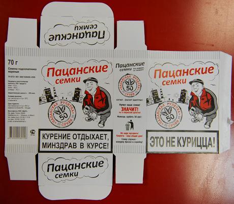 http://ura.ru/upload/DSC_8726.jpg