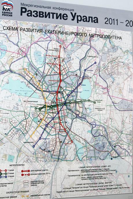 В проекте развития метро,