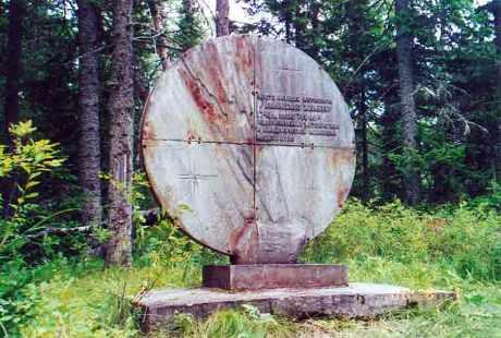 Метеориту из Челябинска поставят памятник