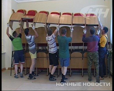 Новые кресла в концертном зале появятся в августе.  Екатеринбург Он-Лайн: Новости Екатеринбурга.