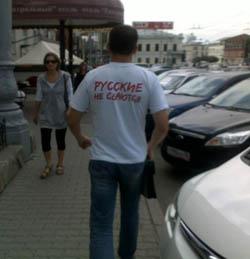 Русские люди дают отпор - Страница 5 Gl(3)