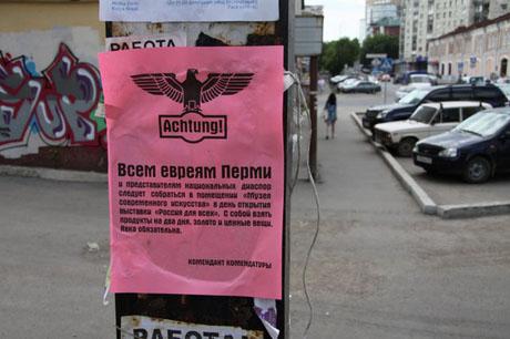 согласен всем программа для проверки системы автомобиля Москве жара