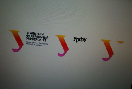 логотип с твердым знаком