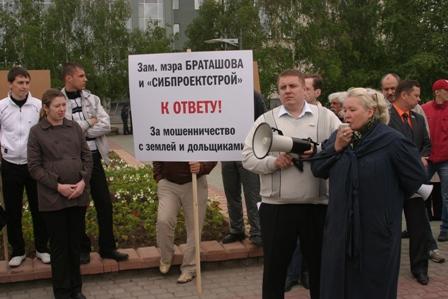 22 июня на площади перед зданиями администрации города Сургута и Сургутского района состоялся митинг против...
