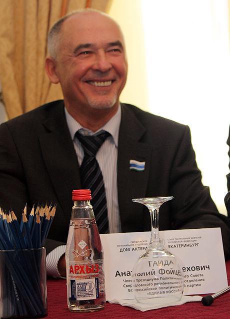 Свердловские партии подписали третье (!) соглашение о честных выборах. . Даже на торжественном мероприятии оппоненты обвинили ед