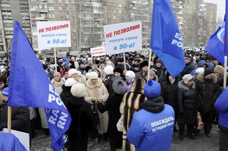 Депутатская неприкосновенность Михеева  против рабочей солидарности волгоградцев